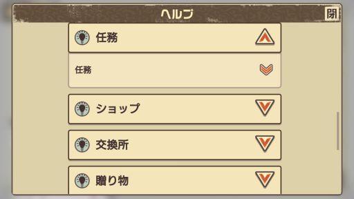 Screenshot_20190324-005003