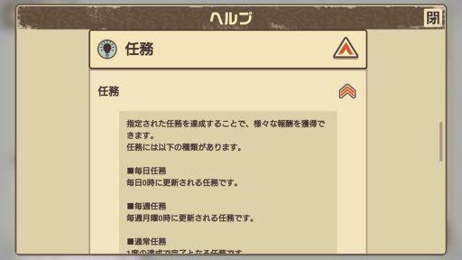 Screenshot_20190324-005006
