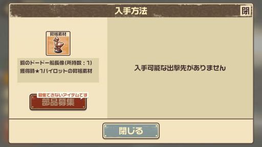 Screenshot_20190324-005104