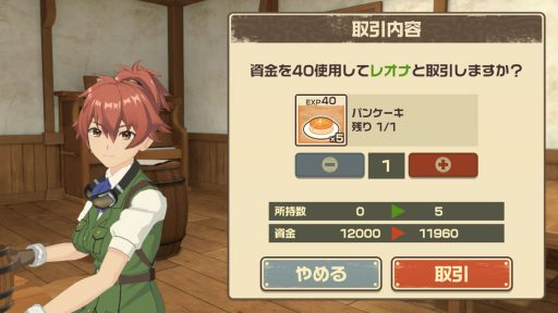 Screenshot_20190324-005310