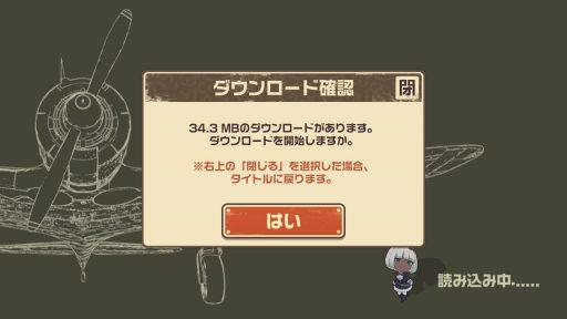 Screenshot_20190324-005327