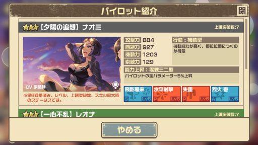 Screenshot_20190324-005405