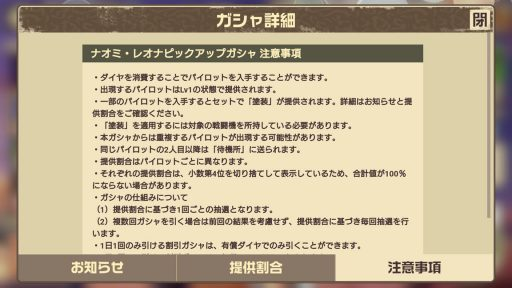 Screenshot_20190324-005425