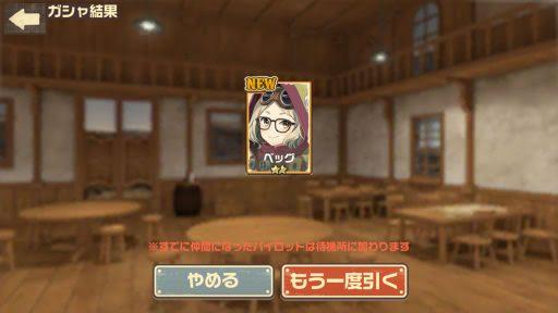 Screenshot_20190324-005534