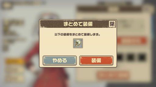 Screenshot_20190324-005701