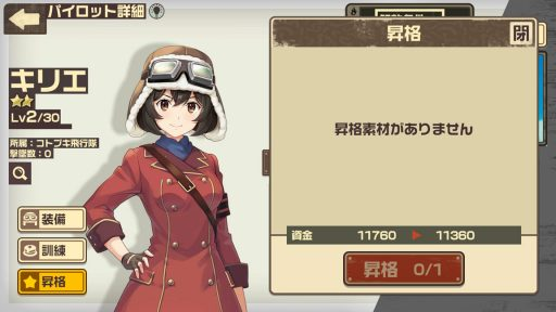 Screenshot_20190324-005716