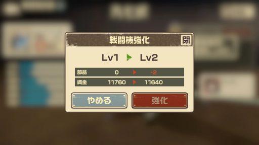 Screenshot_20190324-005755