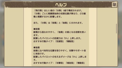 Screenshot_20190324-005854