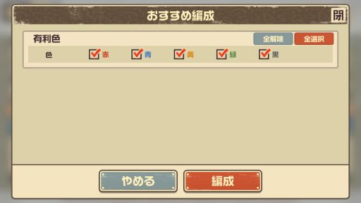 Screenshot_20190324-005904