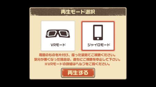 Screenshot_20190324-010110