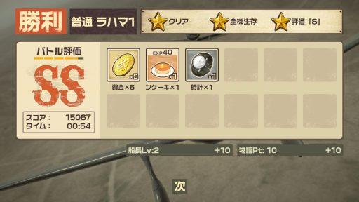 Screenshot_20190324-010338