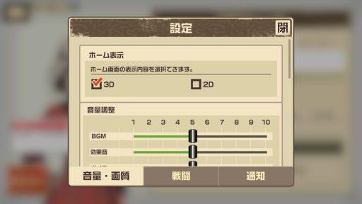 Screenshot_20190324-011959