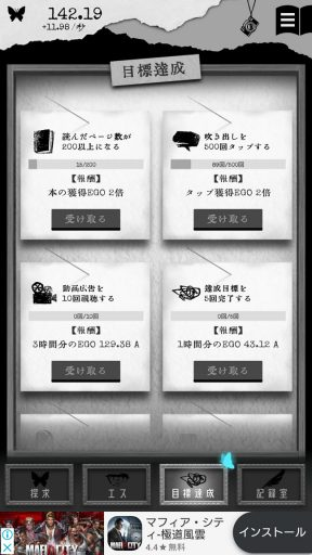 Screenshot_20190325-000328