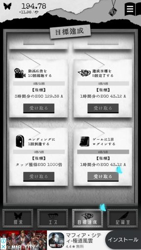 Screenshot_20190325-000332