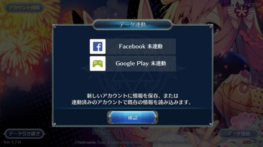 Screenshot_20190325-000627