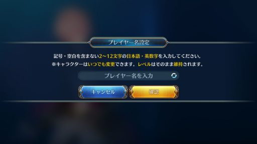 Screenshot_20190325-002318