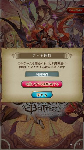 Screenshot_20190406-180259
