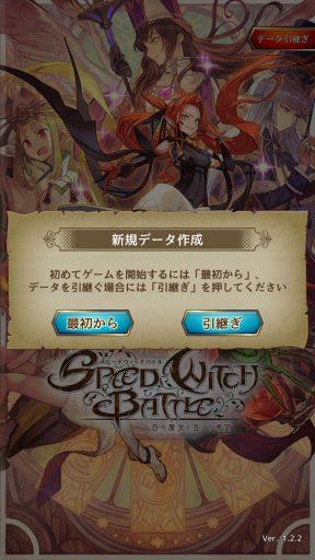 Screenshot_20190406-180307