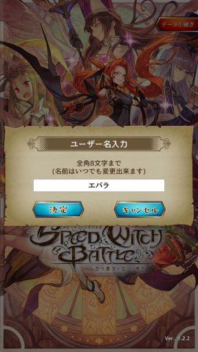 Screenshot_20190406-180314