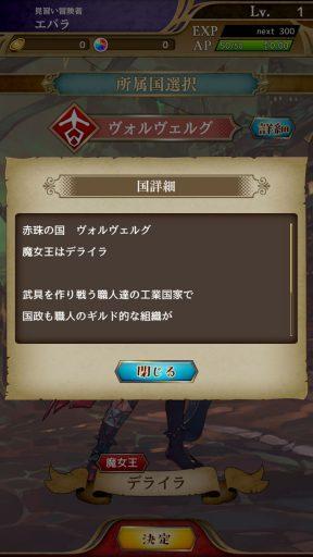 Screenshot_20190406-181117