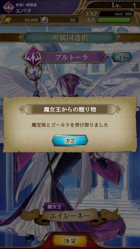 Screenshot_20190406-181159