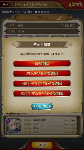 Screenshot_20190406-181414