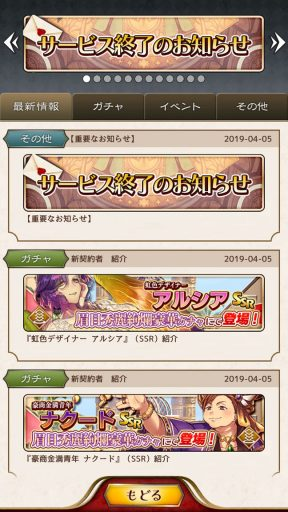 Screenshot_20190406-181957