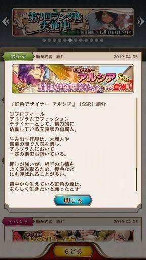 Screenshot_20190406-182024