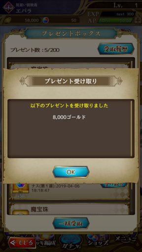 Screenshot_20190407-022443
