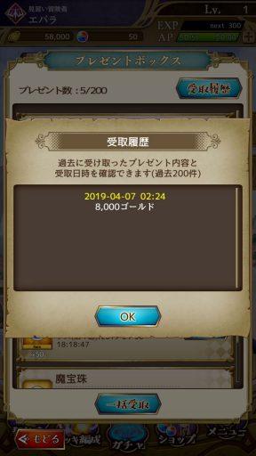 Screenshot_20190407-022449