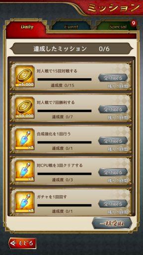 Screenshot_20190407-022504