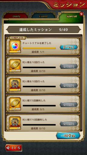 Screenshot_20190407-022508