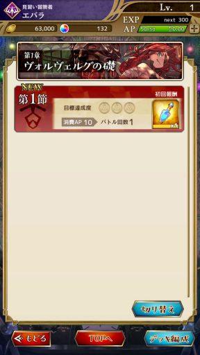 Screenshot_20190407-022545