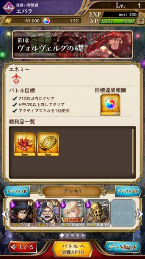 Screenshot_20190407-022549