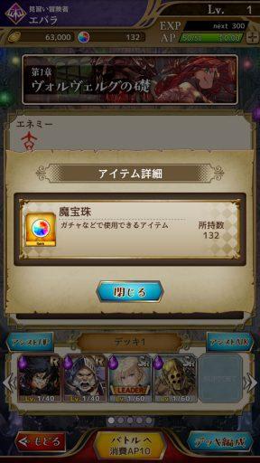 Screenshot_20190407-022603