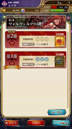 Screenshot_20190407-022750