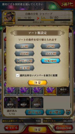 Screenshot_20190407-022848