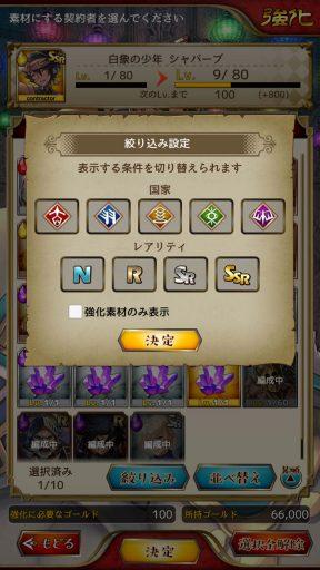 Screenshot_20190407-022854
