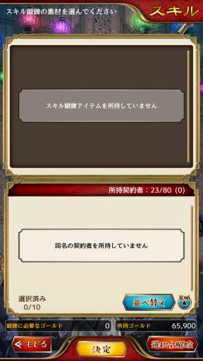 Screenshot_20190407-022943