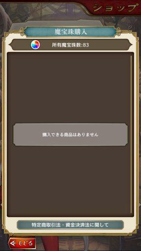 Screenshot_20190407-023205