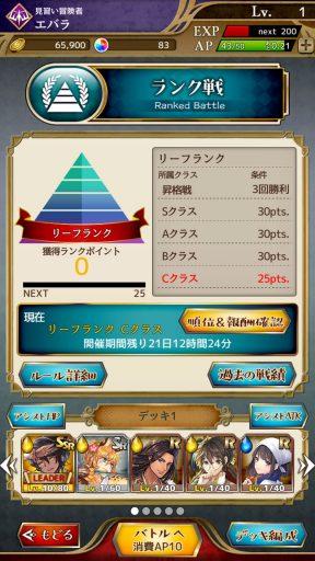 Screenshot_20190407-023602