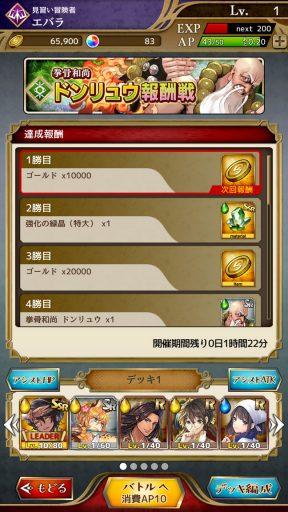 Screenshot_20190407-023714