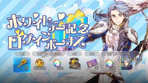 Screenshot_20190410-002830