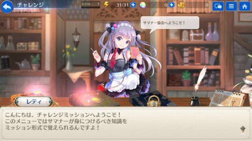 Screenshot_20190410-002914