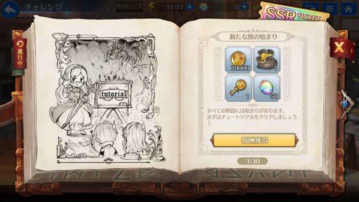 Screenshot_20190410-002922