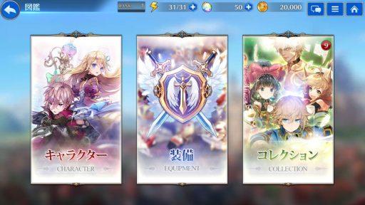 Screenshot_20190410-003004