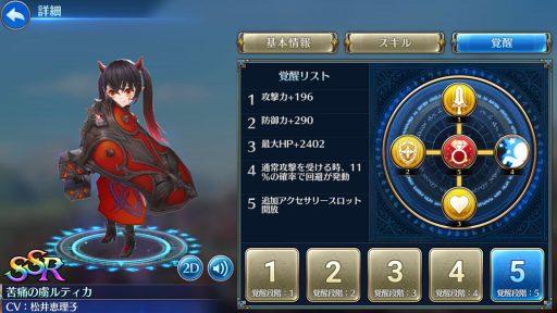 Screenshot_20190410-003031