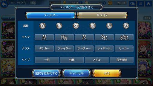 Screenshot_20190410-003041