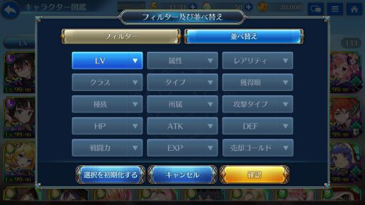 Screenshot_20190410-003045