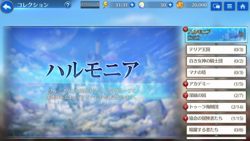Screenshot_20190410-003125